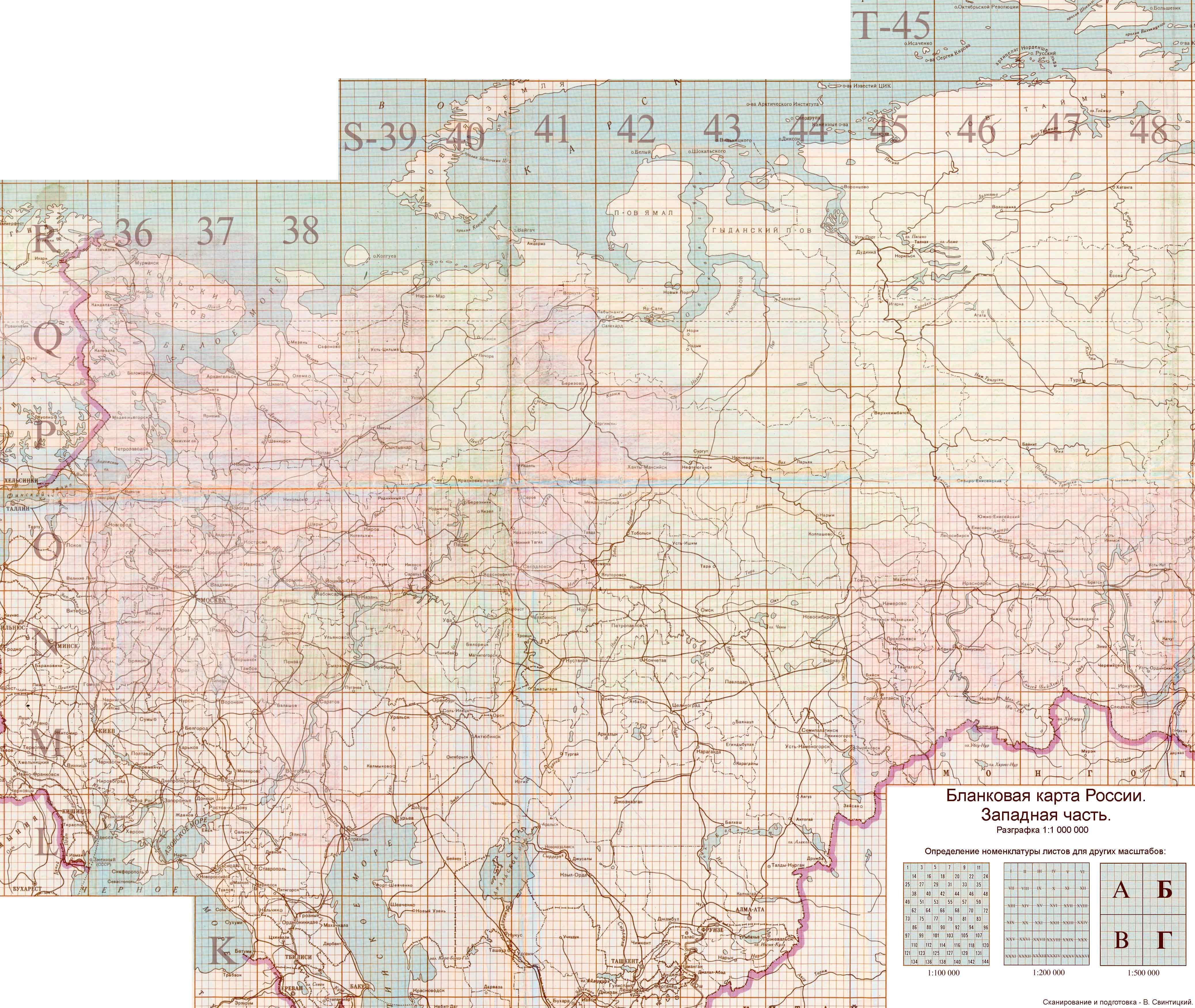 Главная карты масштаба 1 50000 или 1 см