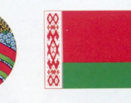 Flag National emblem Republic of Belarus