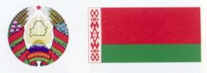 Flag National emblem Republic of Belarus