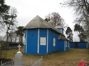 Церковь деревня Волпа