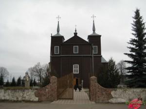 Костёл Святого Яна Крестителя