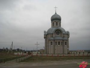 Храм во имя Преображения Господа Нашего Иисуса Христа