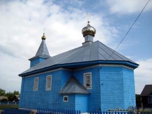 Фотографии Храма во имя Святого Николая Чудотворца в Юратишках