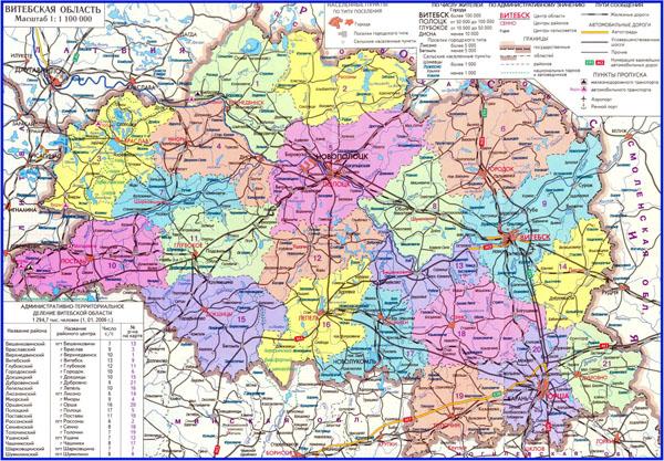 Карта Витебской области