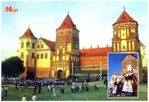 Галоуны фасад Мiрсказа замка.Свята беларускага пiсьменства 2002 г.