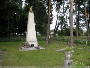 Старое католическое кладбище военный квартал