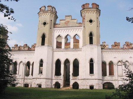 Дворец Пусловских в Коссово   История путешествий b86e8651bcd