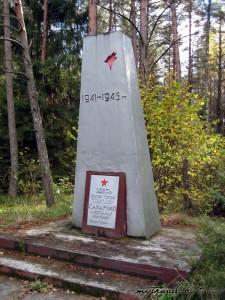 Место гибели героя Советского Союза Конарчика А.И.