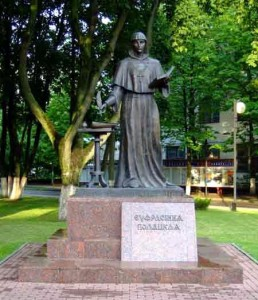Полоцк. Памятник Евфросинье Полоцкой