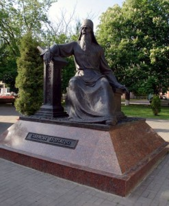 Полоцк. Памятник Симеону Полоцкому