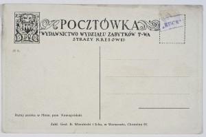 Почтовая открытка Мирский замок