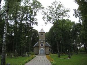 часовня католич. св. Варвары город Лида
