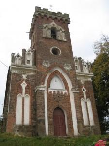 Церковь святой Варвары д. Райцы