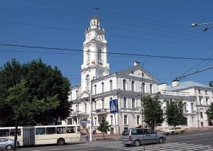 Витебск. Ратуша