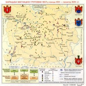 Барацьба Магнацкiх груповак ВКЛ у канцы XVII - пачатку XVIII ст.