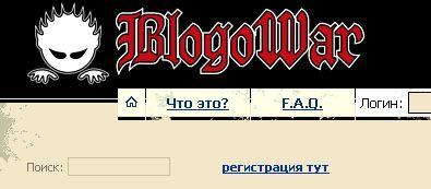 """Консерва от """"Блоговара"""""""