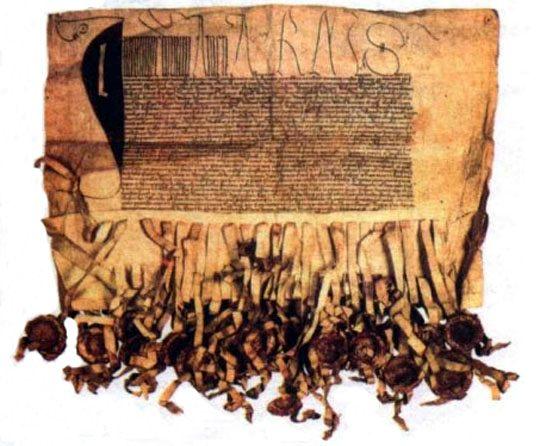 Гарадзельская унiя 1413