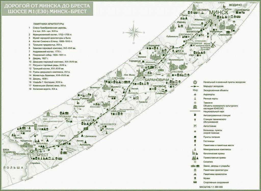 Карта Дорога из Минска в Брест для туристов
