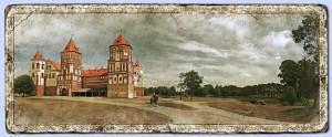 Мирский замок-2009