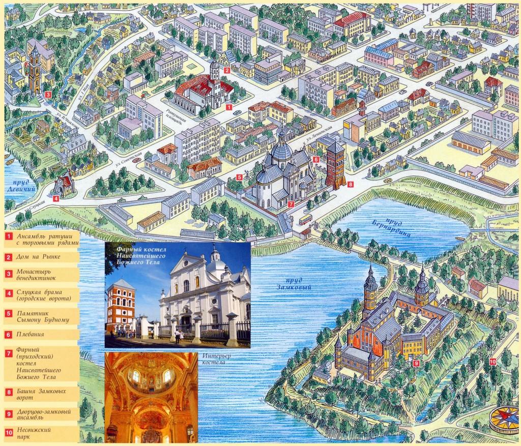 Туристическая карта Несвижа