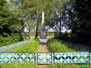 Памятник войнам и партизанам погибшим в войну