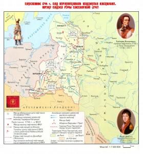 Паустанне 1794 г. пад кiраунiцтвам Тадеуша Касцюшкi