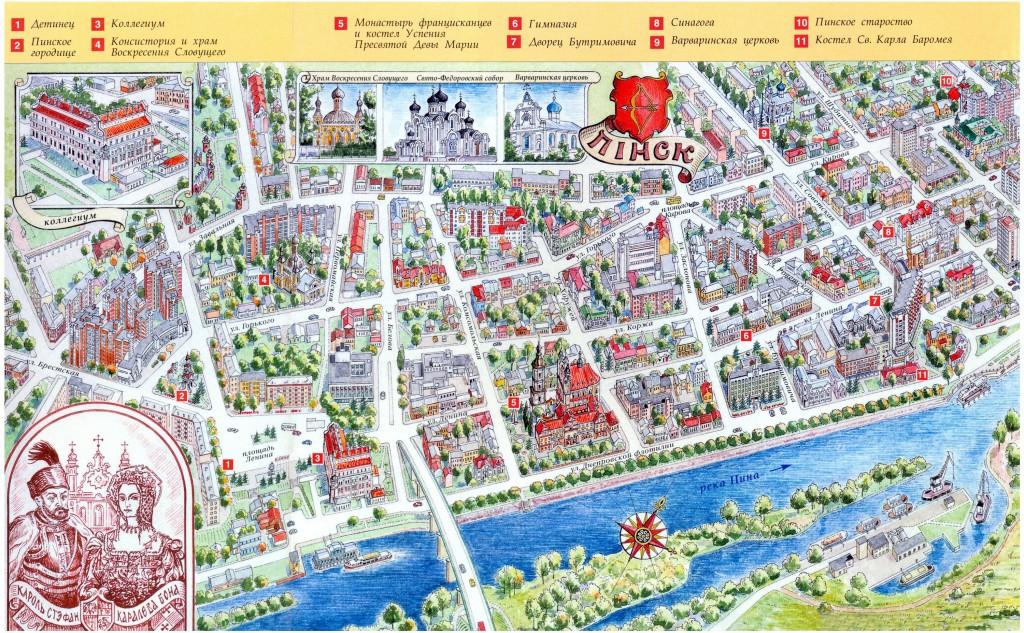 Туристическая карта Пинска