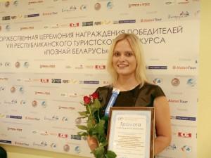 Стартует конкурс «Познай Беларусь»