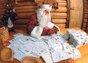 Почтовый адрес Деда Мороза