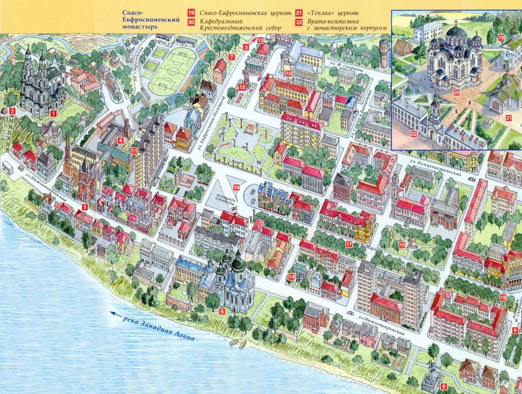 Туристическая карта Полоцка