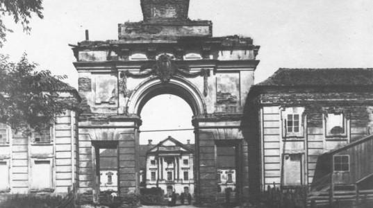 Ружаны 1937 год