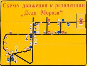 """Схема движения по резиденции """"Деда мороза"""""""