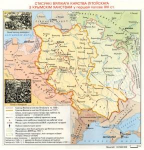 Стасункi Вялiкага Княства Лiтоускага з Крымскiм Ханствам у першай палове XVI ст.