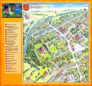 Туристическая карта города Заславль