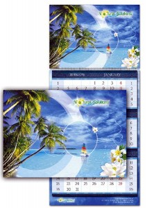 Туристский календарь на ноябрь 2007 года в Беларуси